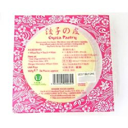 Gyoza Pastries | Wrappers | Pack of 30 | Buy Online for Japanese Food | UK